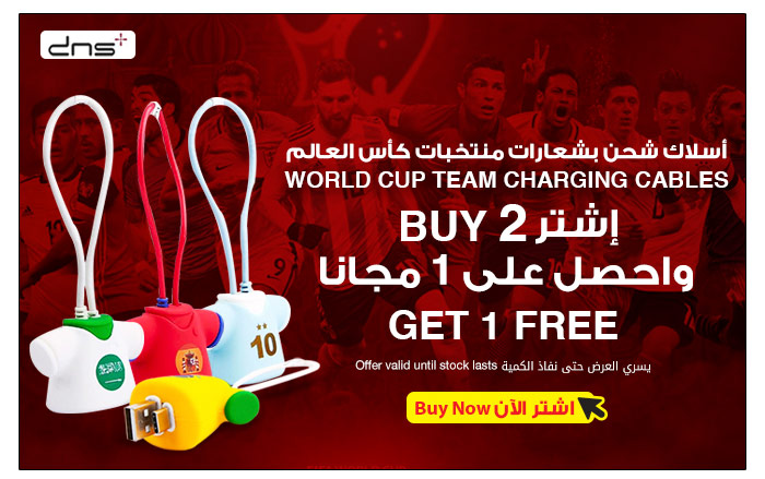 Buy 2 & Get 1 Free USB Cable Footbal Cables