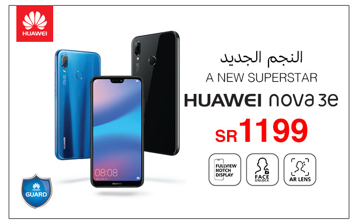 Huawei nova3e - Now Available
